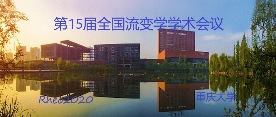 广州大学教育技术学_首页 - 中国化学会